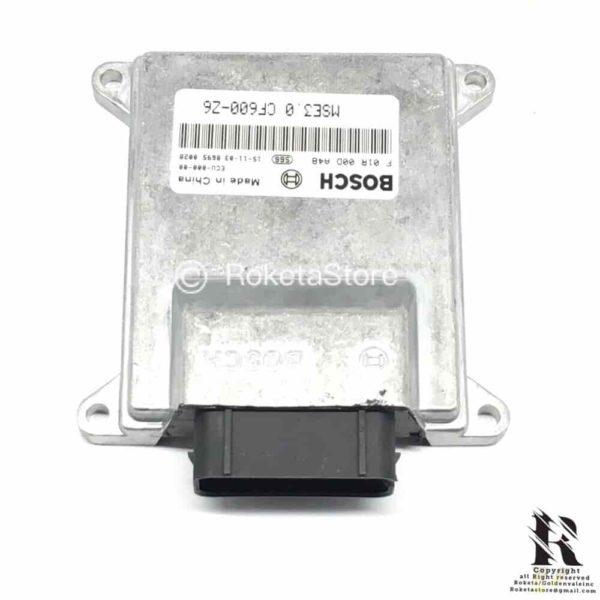 ELECTRONIC ECU For UV-21-600cc